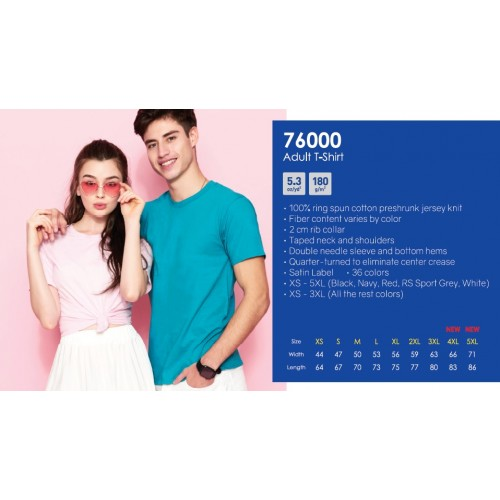 Gildan 76000 Premium Cotton TShirt T-Shirts