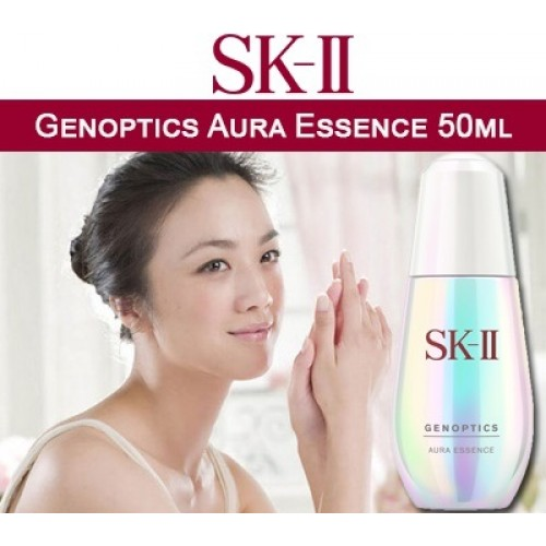 SK-II Aura Essence 50ml